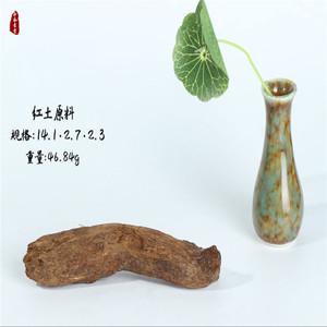 【和风香堂 】富森红土原料