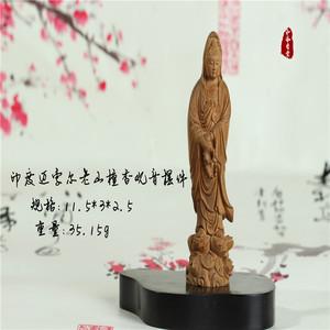 【和风香堂】印度老山檀香 观音摆件 檀香木雕刻摆件天然保真