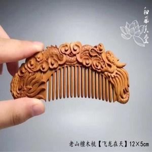 【和风香堂】印度老山檀香木梳 飞龙在天