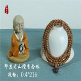 【和风香堂】印度老山檀香木手串4mm216颗手链佛珠念珠女极品收藏