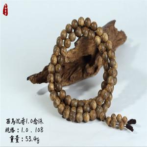 【和风香堂 】西马沉香1.0念珠(市面称柬埔寨)