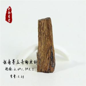 【和风香堂】越南芽庄奇楠原料