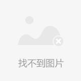 【和风香堂】加里曼丹沉香老料兔子挂件