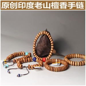 和风香堂 老山檀香手串手链念珠 原创设计百年老料 天然保真