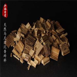 【和风香堂】纯天然马泥捞沉香木碎料熏香料边角料保真