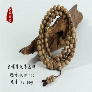 【和风香堂】柬埔寨沉香手串手链念珠8mm*108颗宝珠文玩收藏天然保真