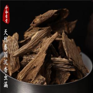 【和风香堂】 天然野生泰国虫漏沉香碎料 沉香片香熏香篆打拓香道用品