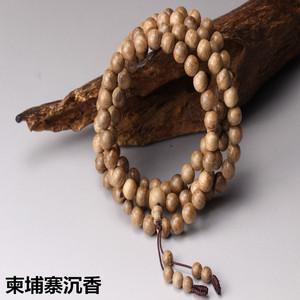 和风香堂 柬埔寨沉香手串手链念珠8mm*108颗宝珠文玩收藏天然保真