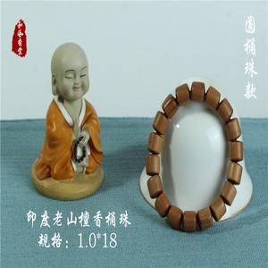 【和风香堂】原创印度老山檀香桶珠手串1.0*18