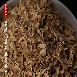 【和风香堂】香港天然沉香粉碎料木料勾丝片原料熏香泡茶香包香篆香道用品