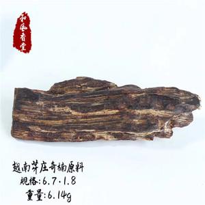 【和风香堂】越南芽庄奇楠原木