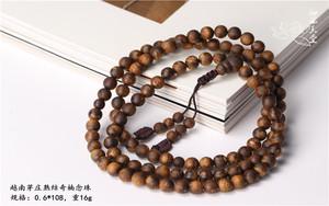【和风香堂】 越南芽庄熟结奇楠念珠