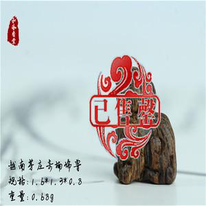 【和风香堂】越南芽庄奇楠瑞兽