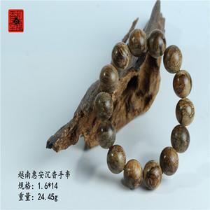 【和风香堂】越南惠安沉香1.6手串